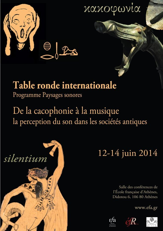 Table ronde internationale ath nes 12 14 juin 2014 milson - Table ronde internationale ...